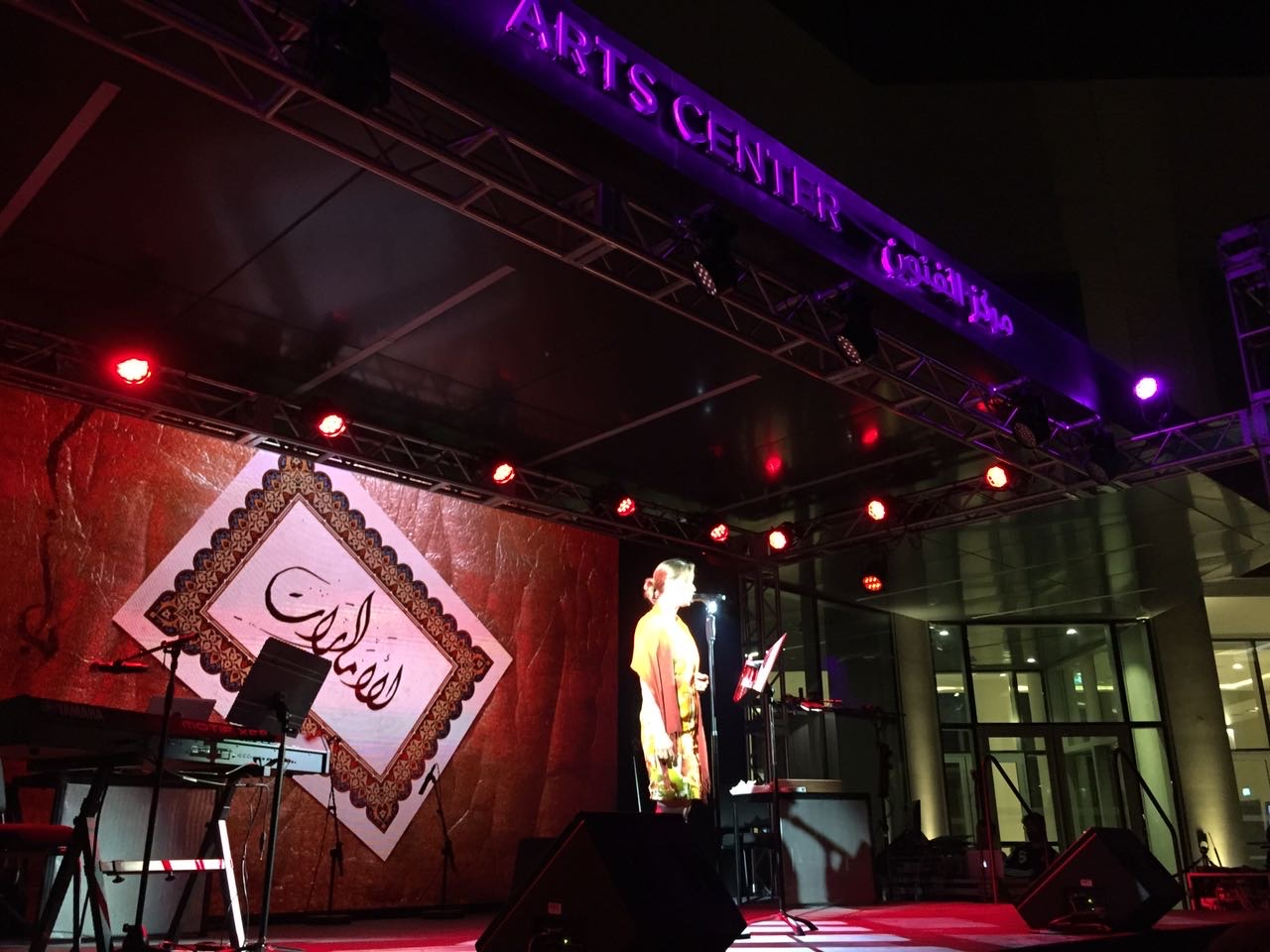Dina Hardy & the Arts Center stage