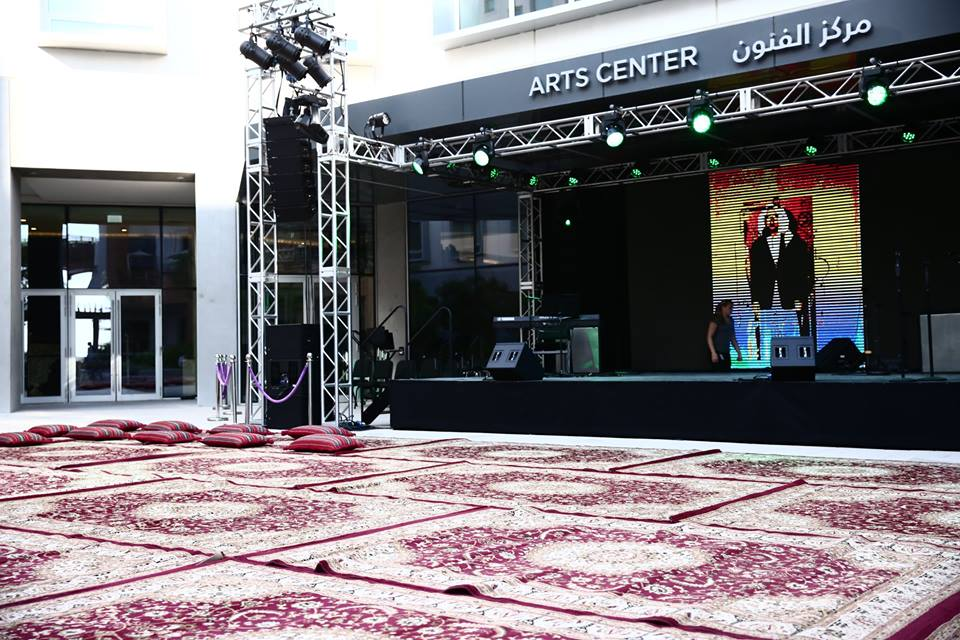 NYUAD Arts Center stage before the performances