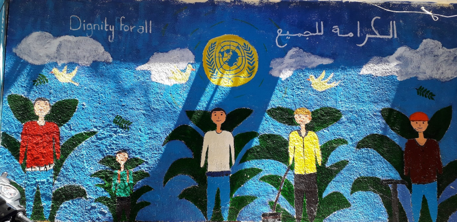 A wall mural in Burj Barajneh refugee camp, Beirut. (Stephen McCloskey, all rights reserved).