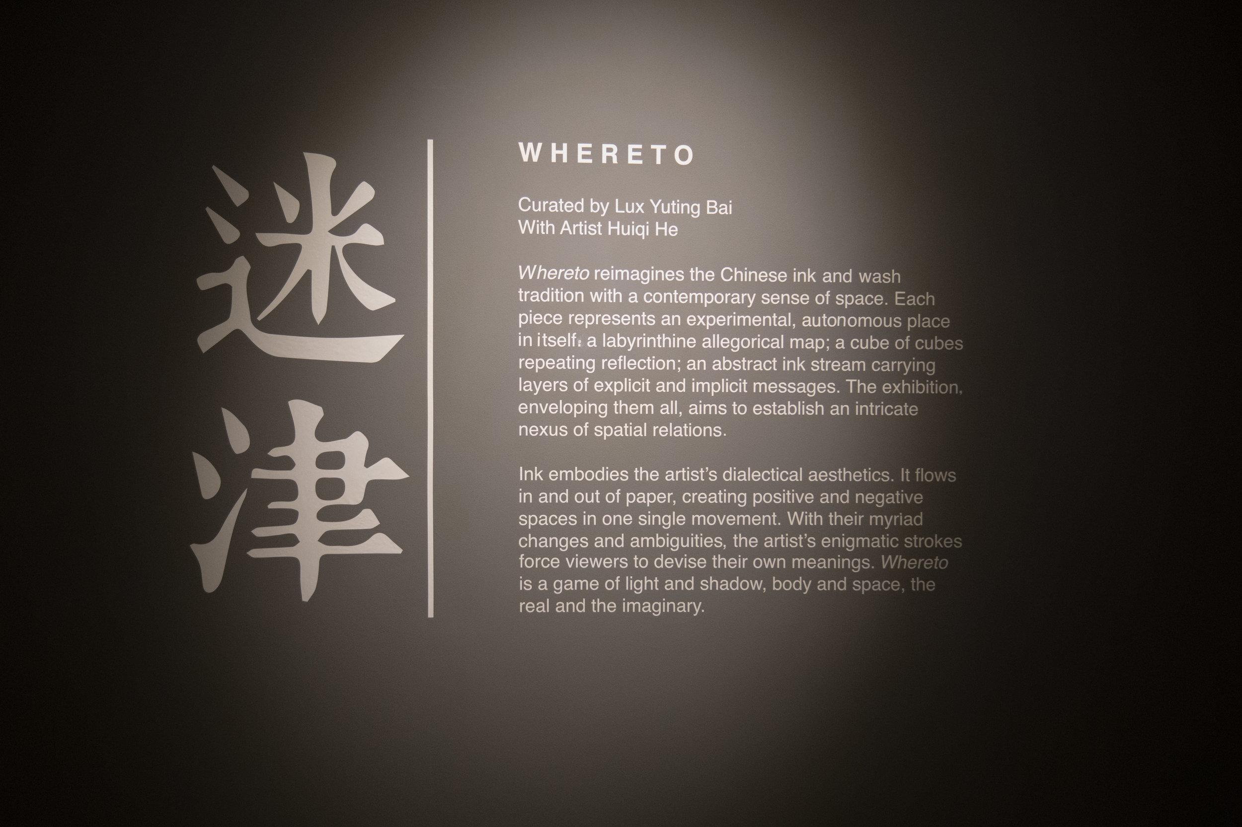 Whereto(2017) ,  Solo Exhibition,   New York, NY