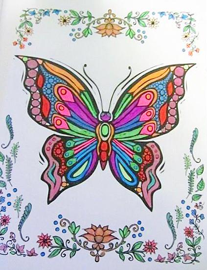 Sacred Nature: Metamorphosis