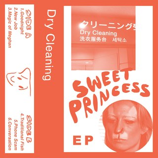 Dry Cleaning, Sweet Princess EP review - Pitchfork