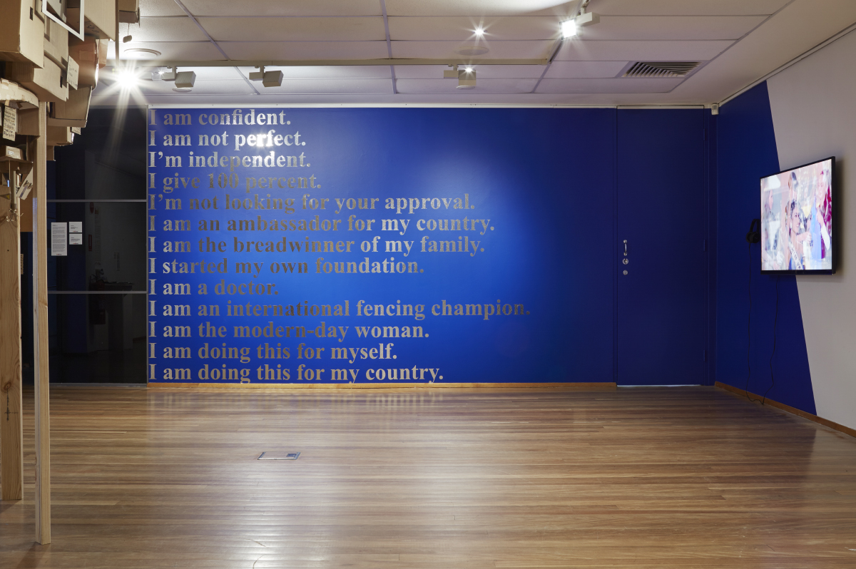 Confidently Beautiful, with a heart , 2017,video installation, with site-specific wall-painting and computer cut adhesive vinyl, video duration 8 minutes, installation view, Halò , Mosman Art Gallery, Sydney. Photo: Zan Wimberley. Copyright JD Reforma