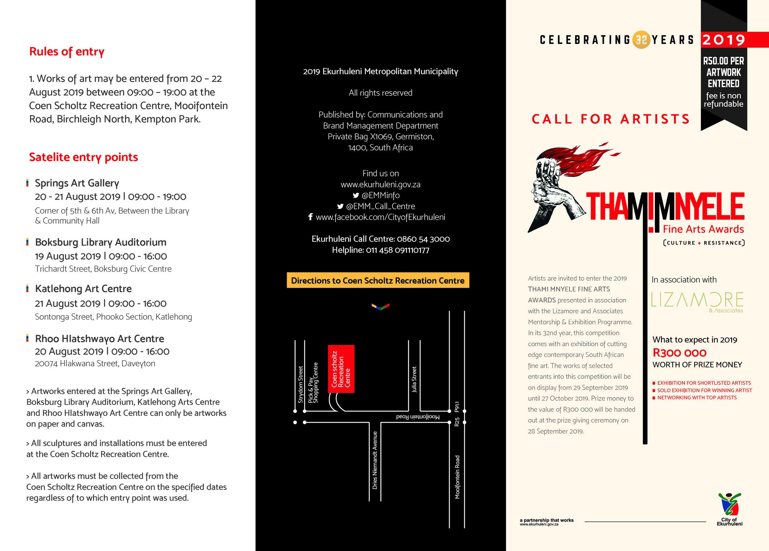 TMFAA Brochure 2019 final-01.jpg
