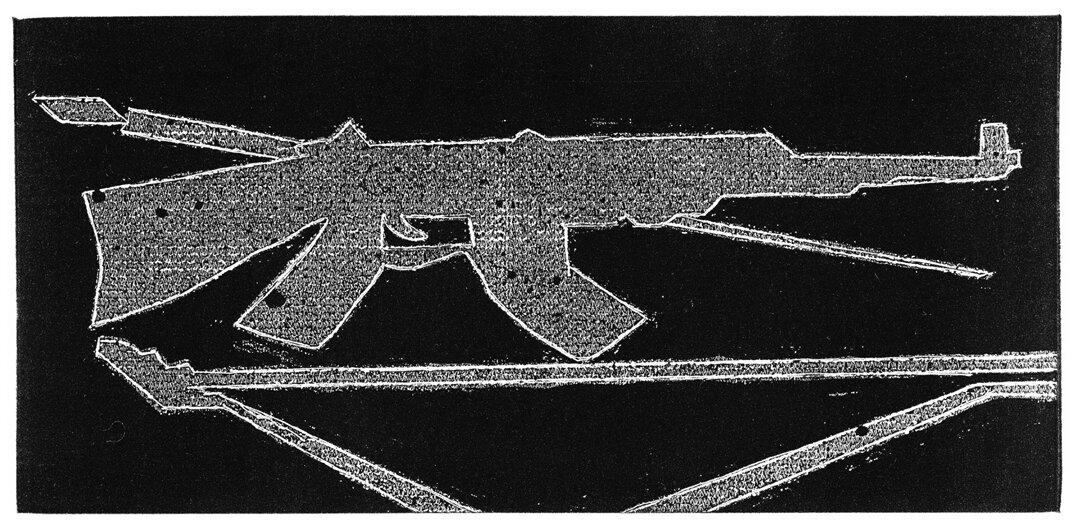 Image:  Amateur Arsenal Watching at Passport Control ,  A Kalashnikov, an AK-47/Galaxi model assault rifle, bow and arrows (rama inan), East Timor,  2019, pigmented print, 50 x 40 cm