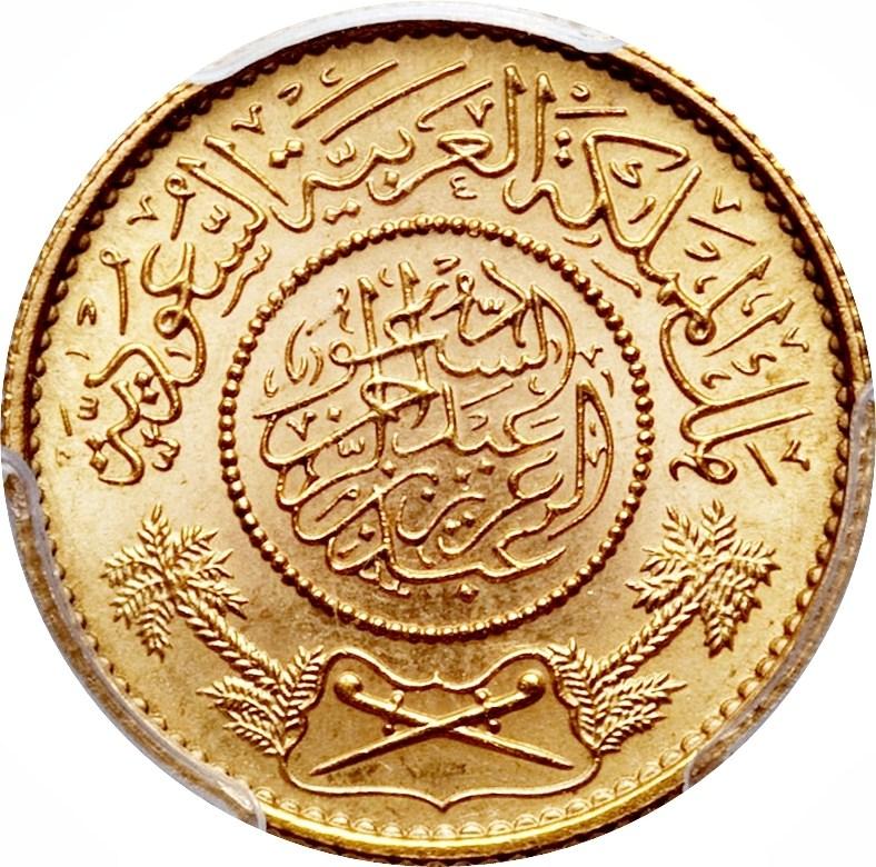 Saudi-Arabia-Gold-One-Guinea-Coins.jpg