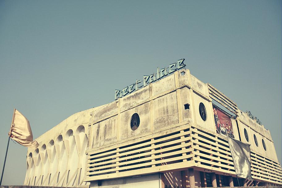Preet Palace, Ludhiana
