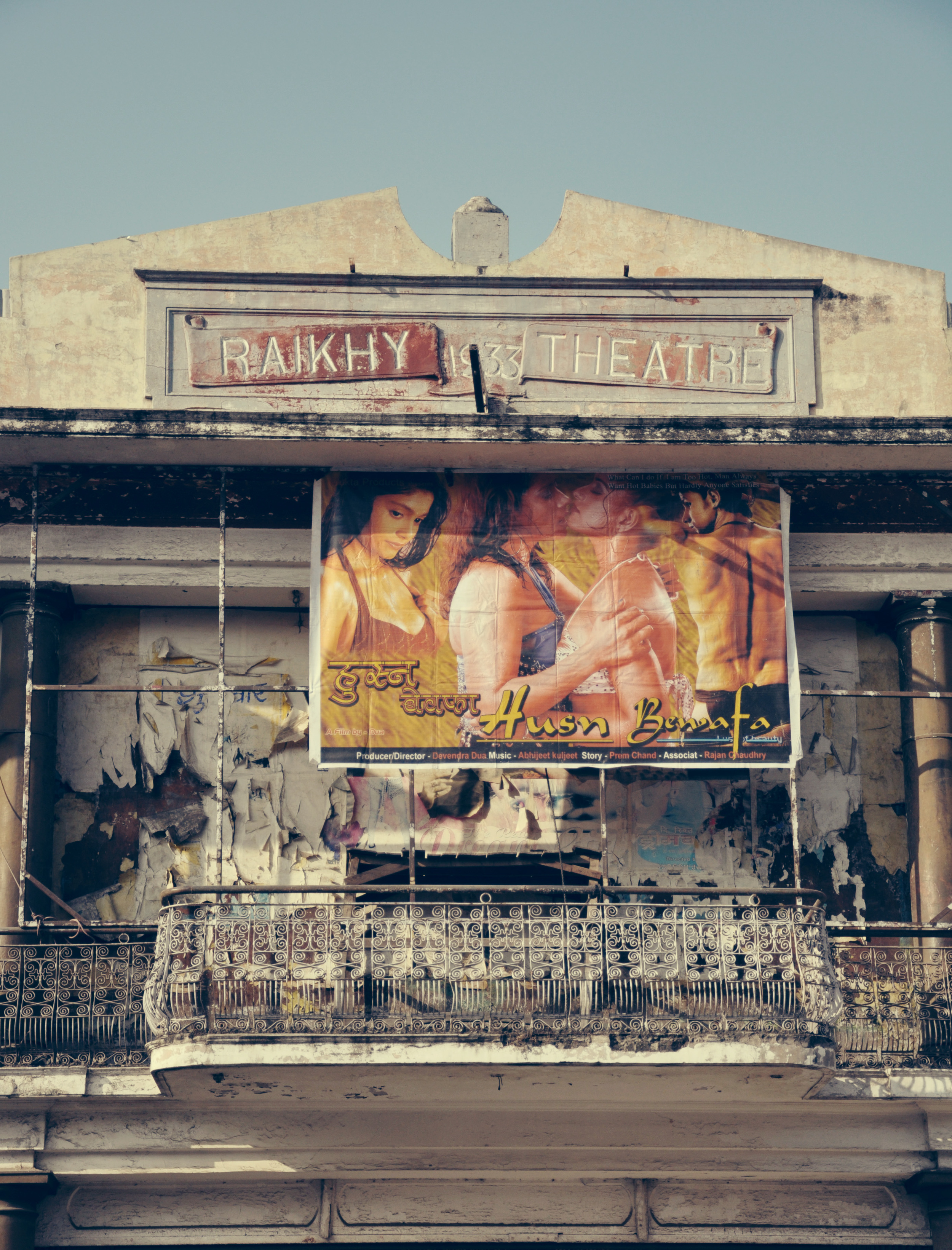 'Husn Bewafa' ay Raikhy Theatre, Ludhiana