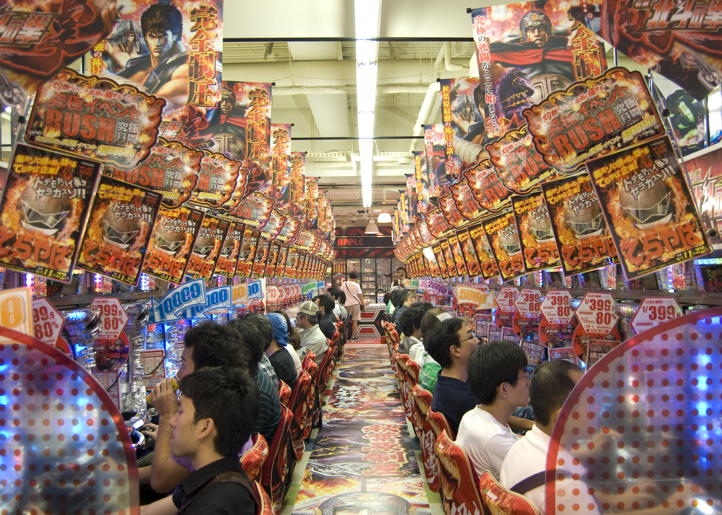 An example of the Japanese Pachinko parlours. Source: Wikipedia