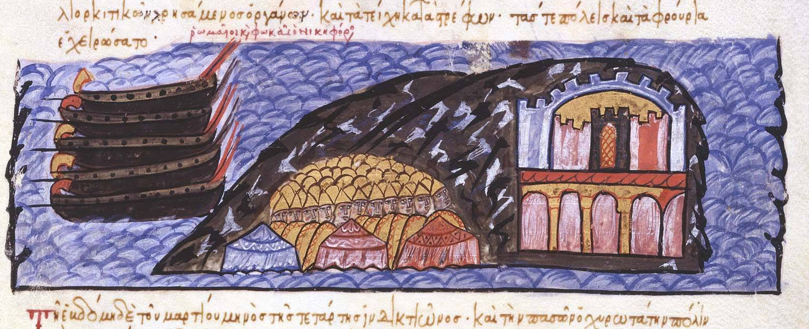 Byzantines_under_Nikephoros_Phokas_besiege_Chandax.png
