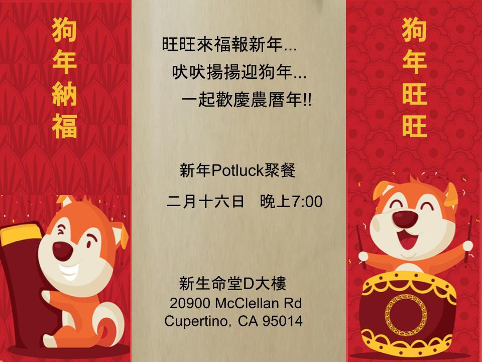 CNY invite 3 (2).jpg