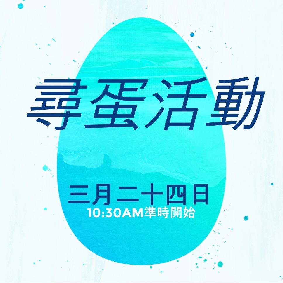 Instagram_Chinese Event.jpg