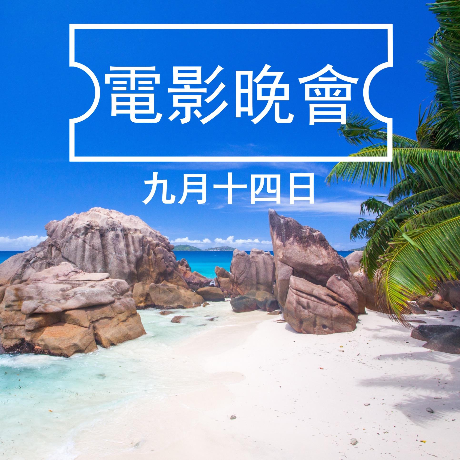 Instagram_Chinese (1).jpg