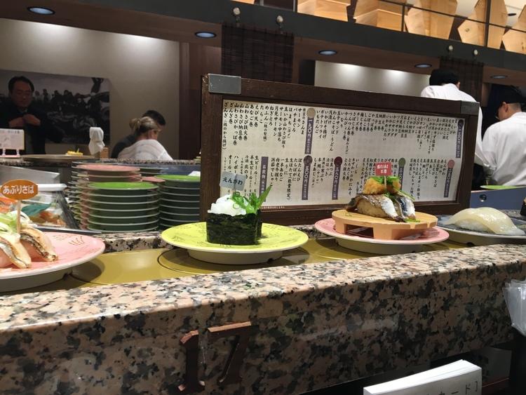 Sushi Hanamaru