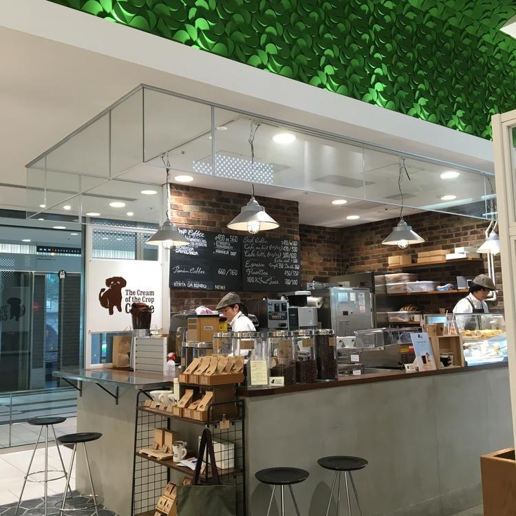 The cream of the crop café