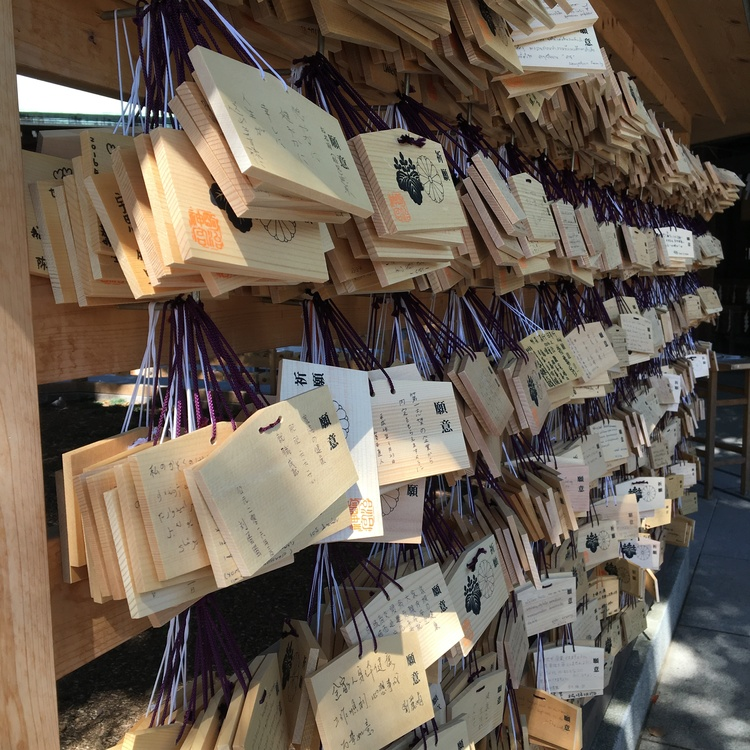 Ema, wooden tablets to write down wishes