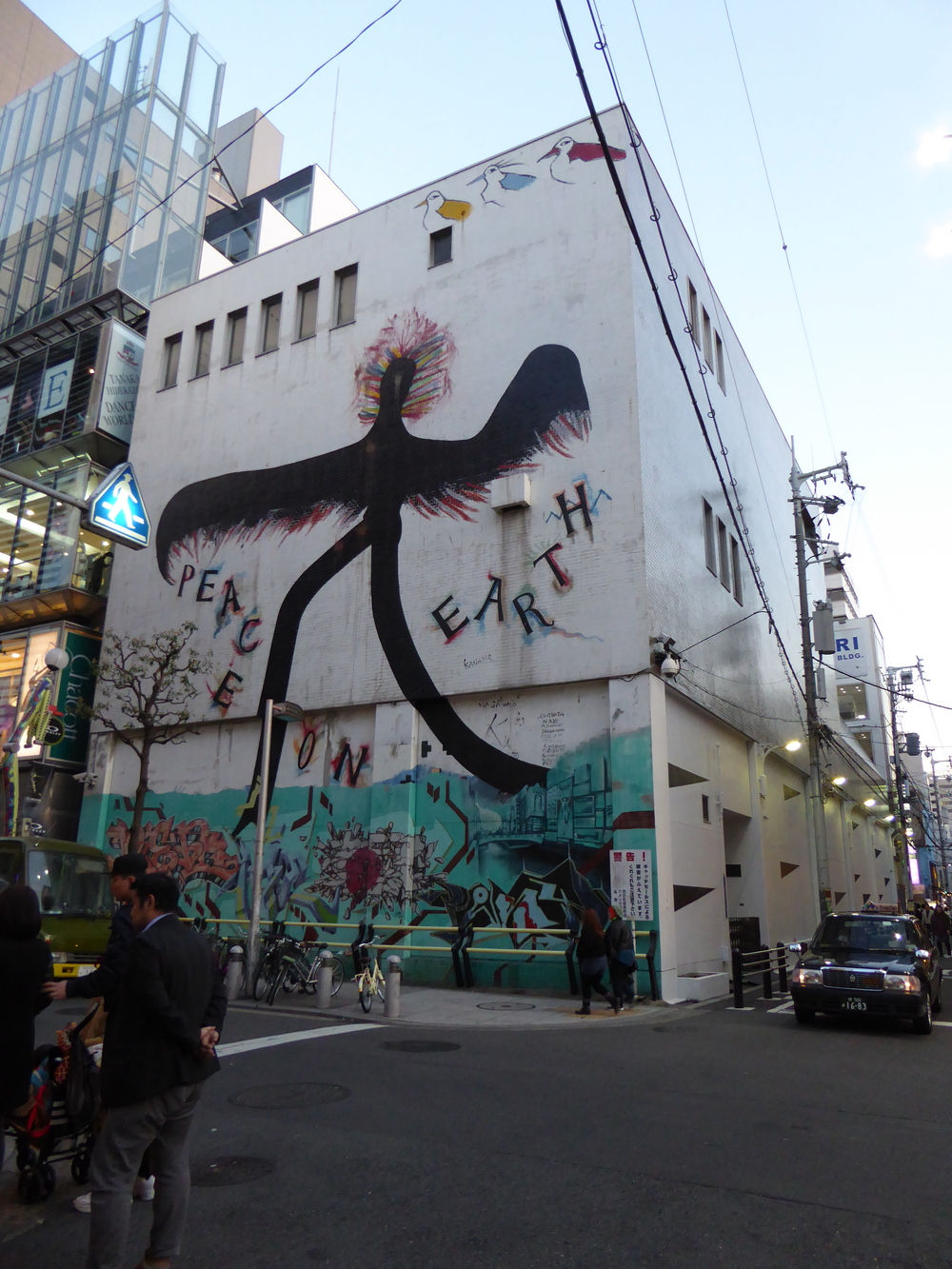 Amemura-Shinsaibashi neighborhood with lots of vintage shops
