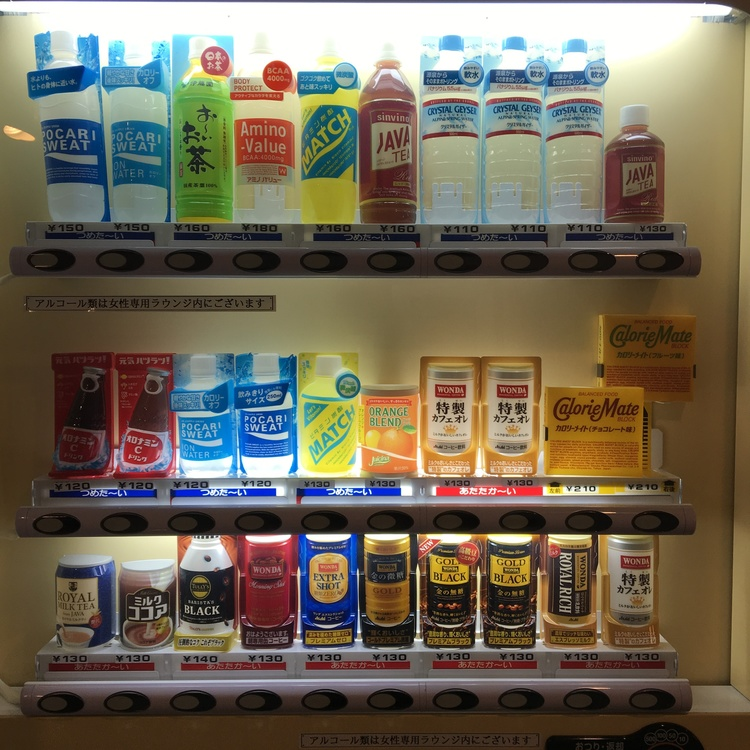 Vending Machines at First Cabin