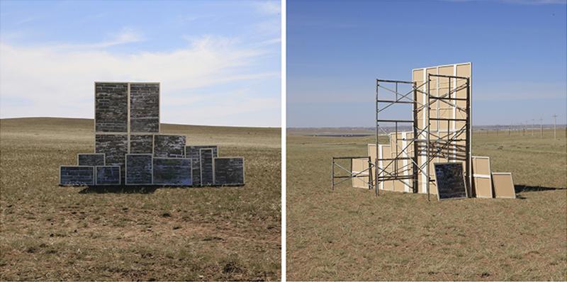 The Great Wall , 2015, Digital C-Print
