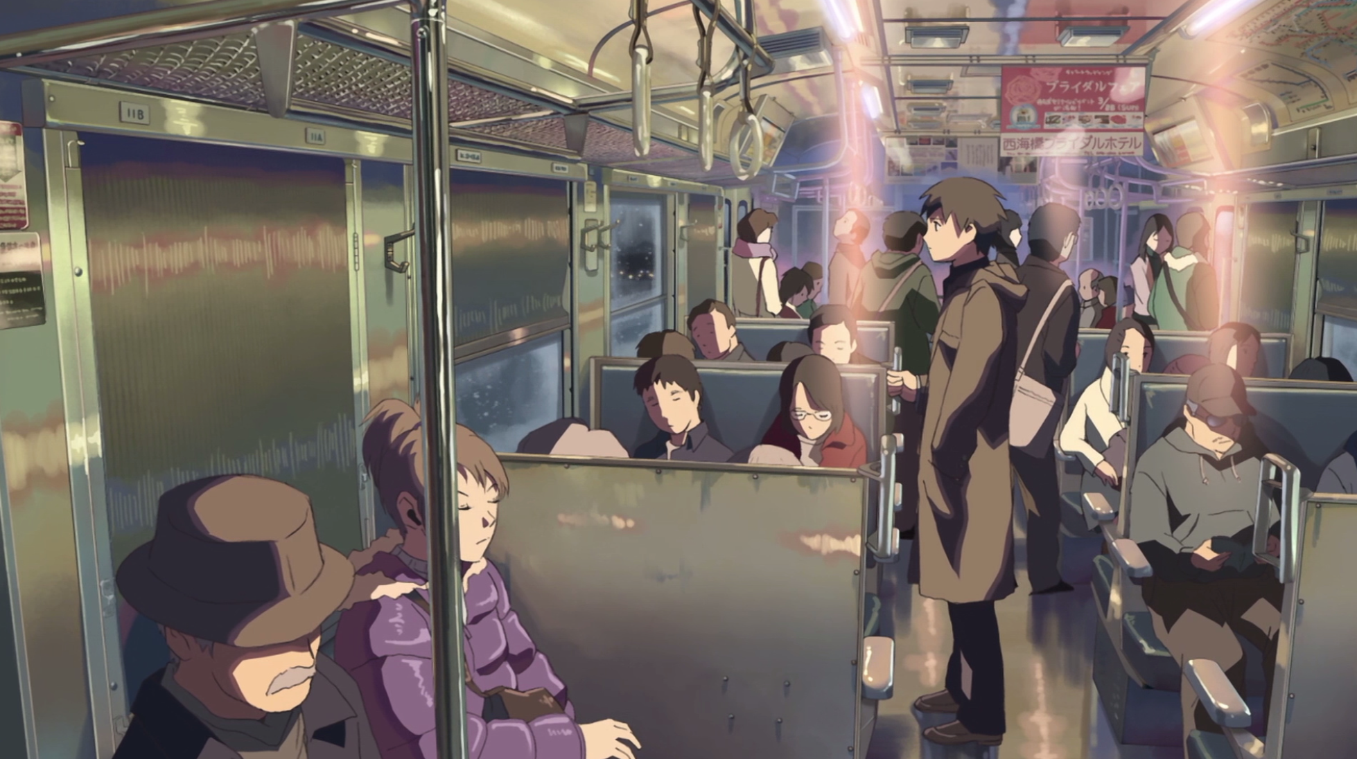 From  5 Centimeters Per Second , 2007.