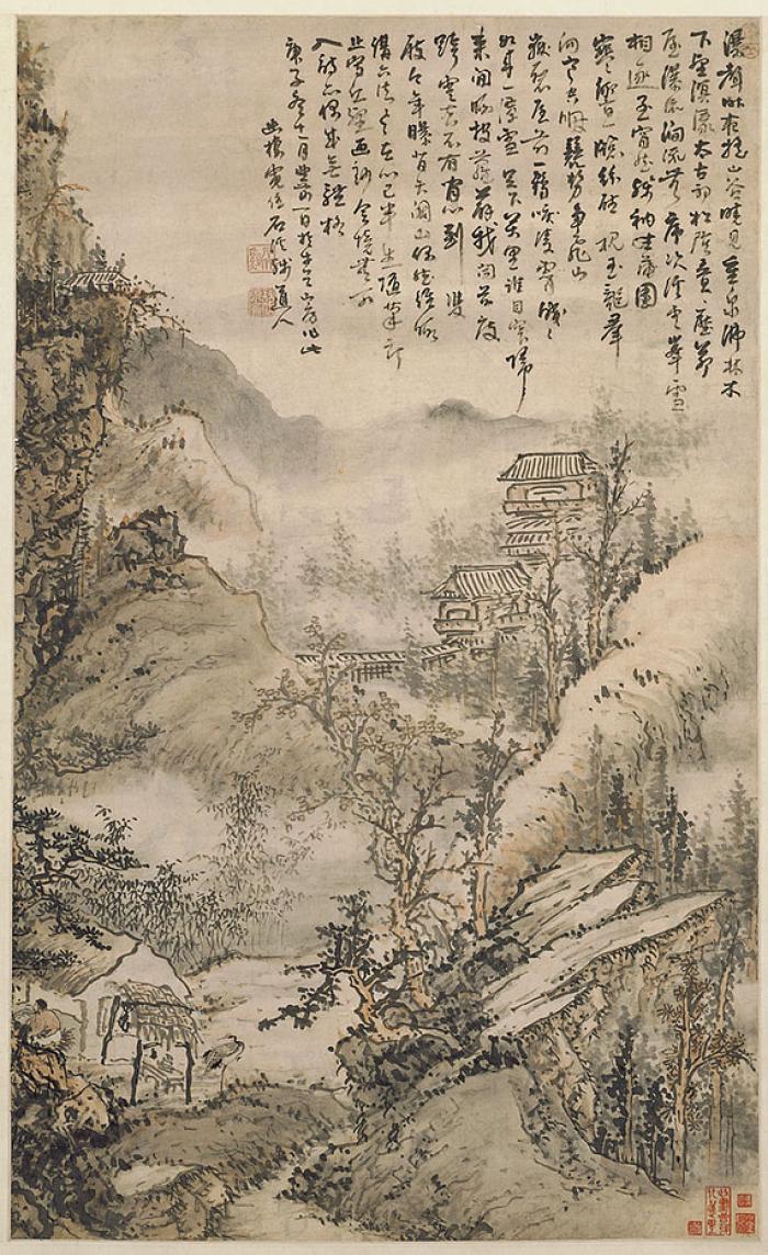 Feeling of Rain (雨意圖), Shen Zhou (沈周, 1427-1509).