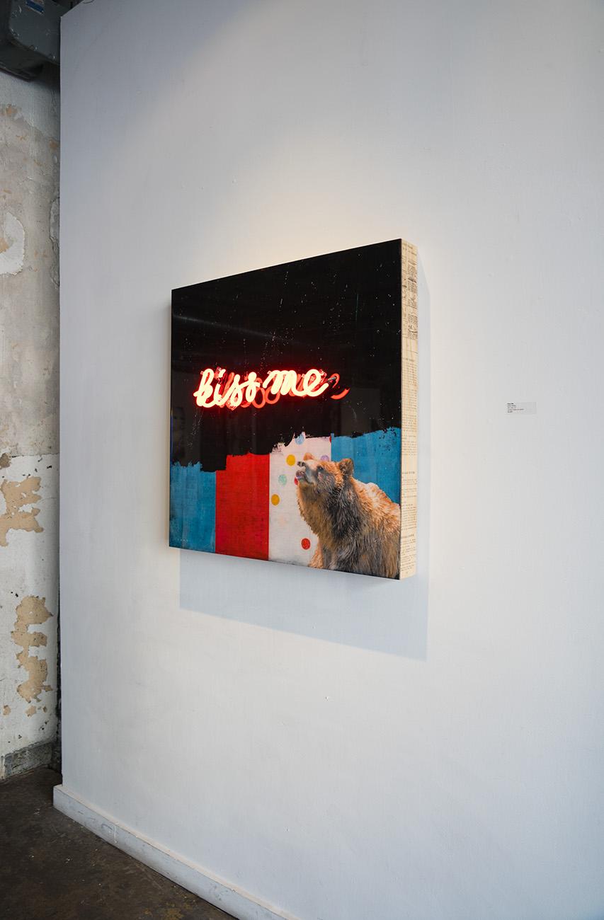 Kiss Me Gallery.jpg