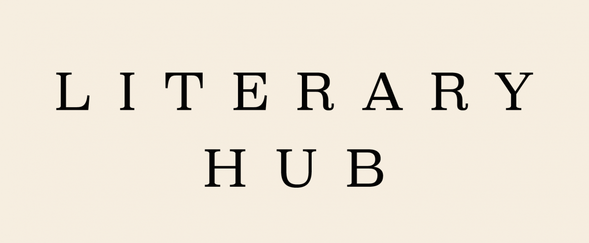 literary hub logo.png