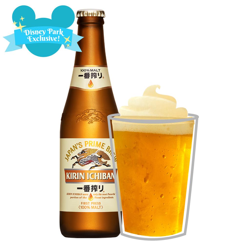 Kirin-Frozen-Draft-Beer-Epcot-World-Showcase-Japan-Kabuki-Cafe-Walt-Disney-World.jpg
