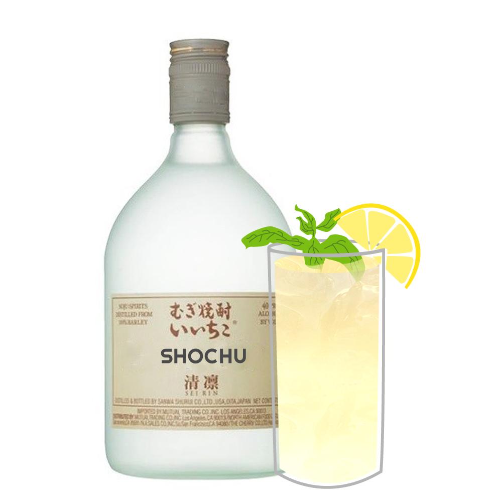 Shochu-Squeeze-Cocktail-Epcot-World-Showcase-Japan-Teppan-Edo-Walt-Disney-World.jpg