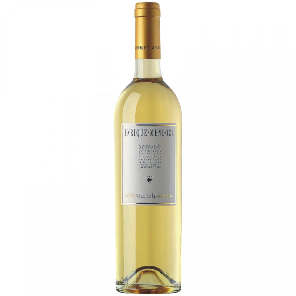 Moscatel-de-la-Marina-Spain-Wine-Epcot-World-Showcase-Morocco-Spice-Road-Table-Walt-Disney-World.jpg