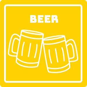 Disney-Booze-Guide-Beer.jpg