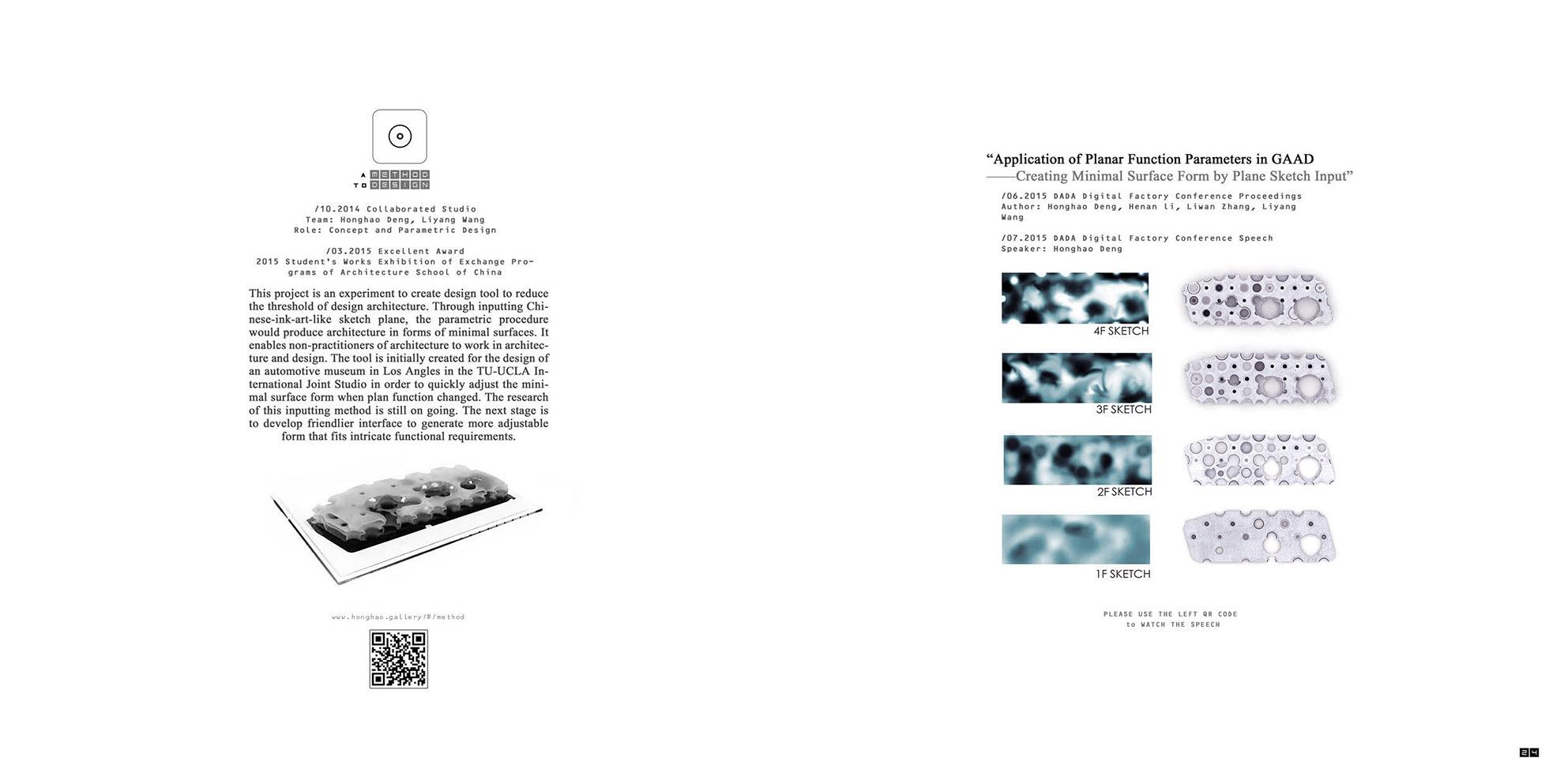 Portfolio-Honghao Deng -120dpi (24).jpg