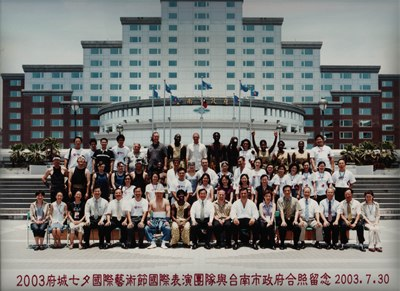 Group photo of Tainan International Chihsi Arts Festival July 25- August 4, 2003.
