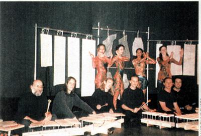 Batu Gita.  CalArts, Theater II (Lunde) Valencia CA, c 1996.