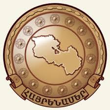 logo_hayrenaser.jpg