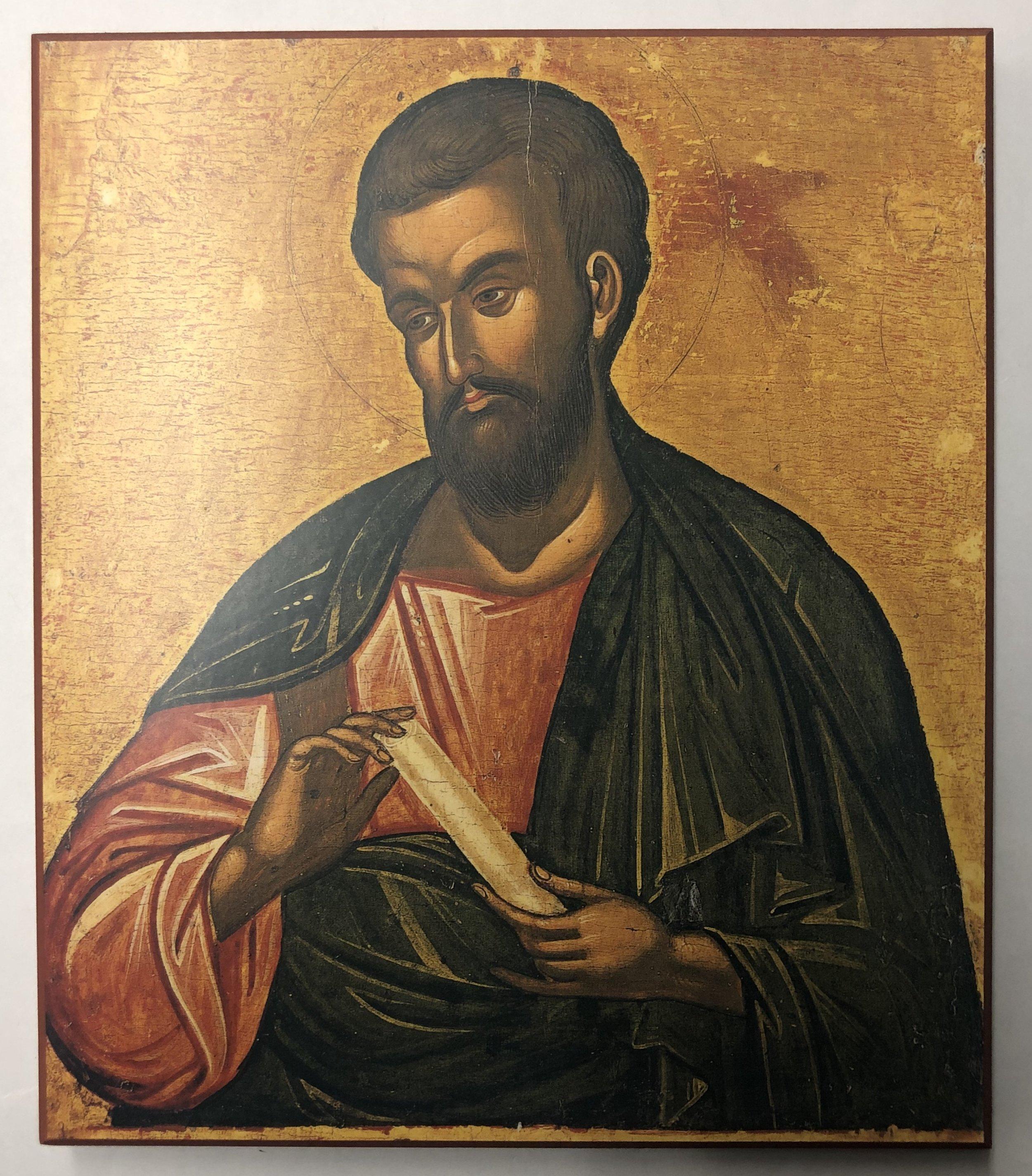 St Bartholomew Icon Image.jpg