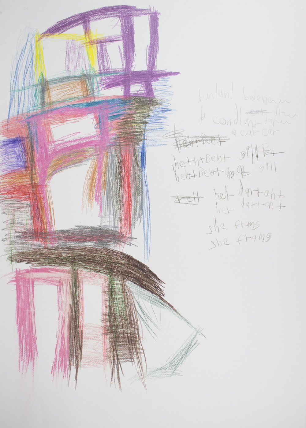 Heartbeat, 2018, pencil on paper, 70x100cm