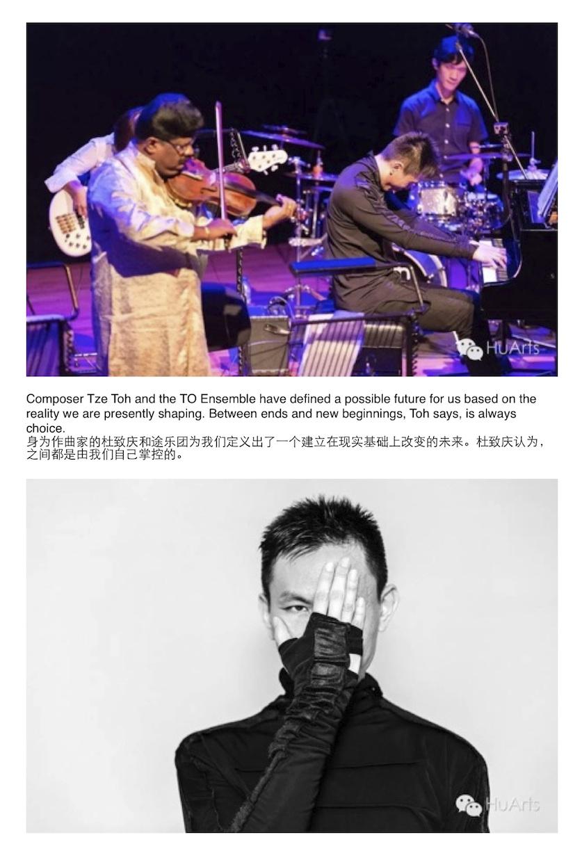 Tze Toh article FINAL2_.jpg