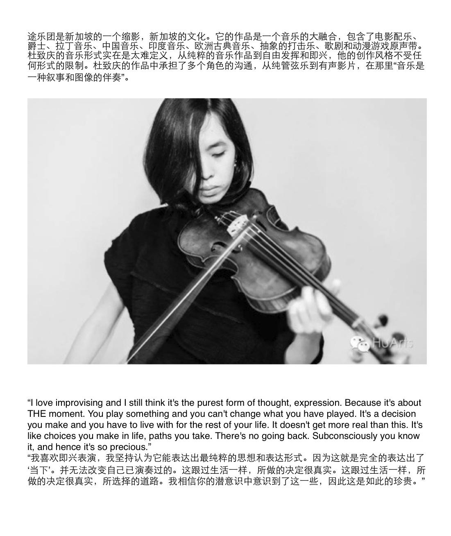 Tze Toh article FINAL5_.jpg