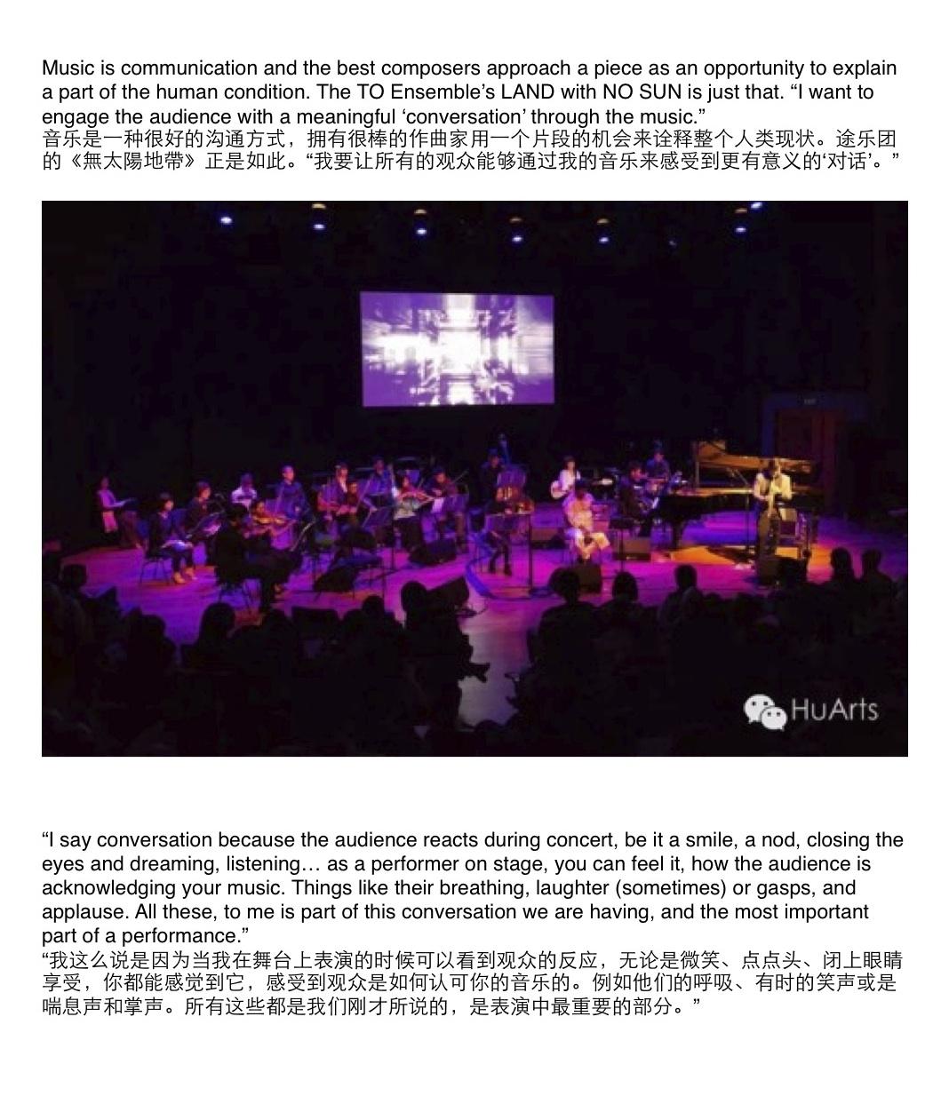 Tze Toh article FINAL7_.jpg
