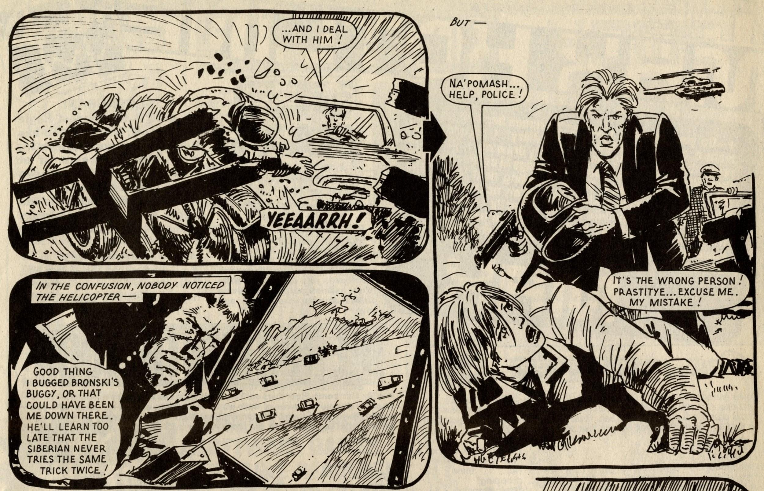 Comrade Bronski: Alan Hebden (writer), Carlos Ezquerra (artist)