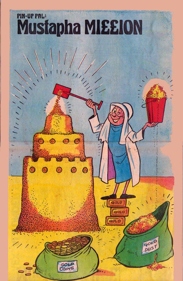 Pin-up Pal: Mustapha Million (artist: Reg Parlett), 5 November 1977; many thanks Bruce Laing for the scan.