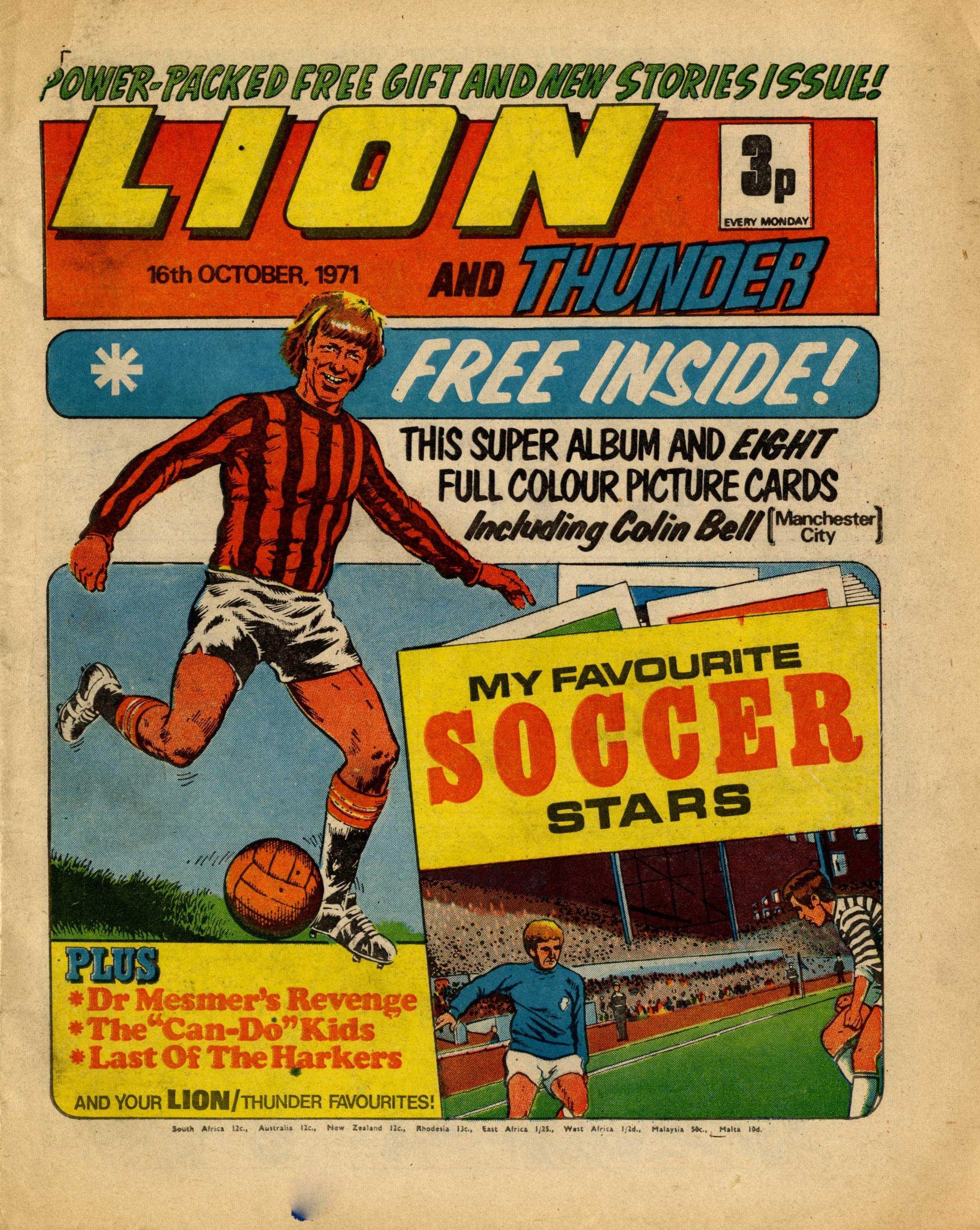 Lion cover artwork: artist unknown