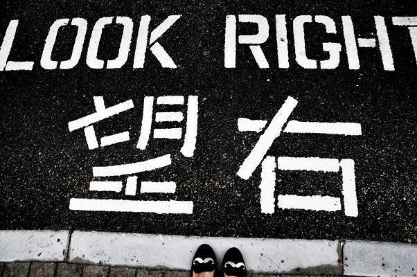 all you need is... to be right! To look right! And to have a right shoes!