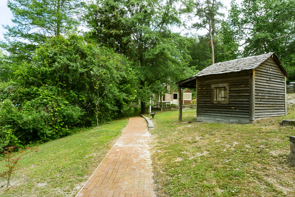 Living History Park entrance in North Augusta, SC