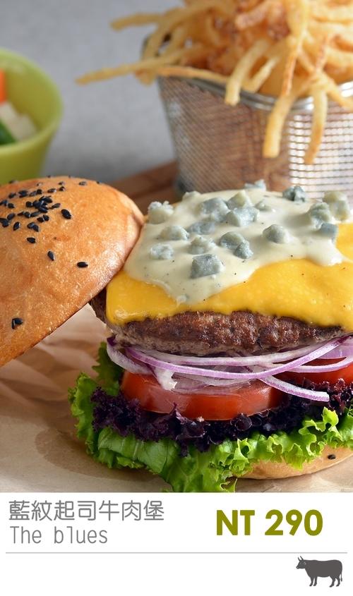 藍紋起司牛肉堡