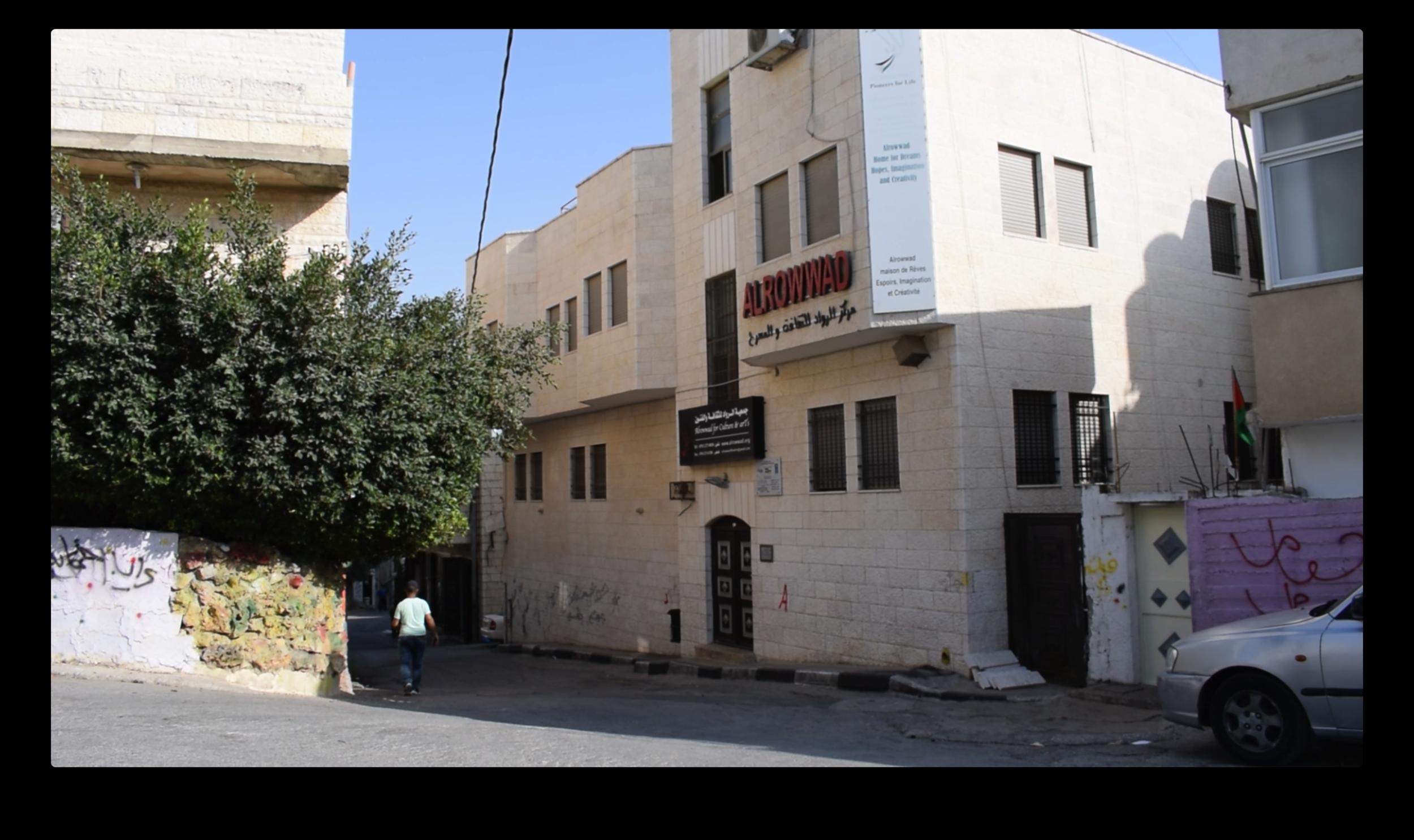 Al Rowwad Front 1.png