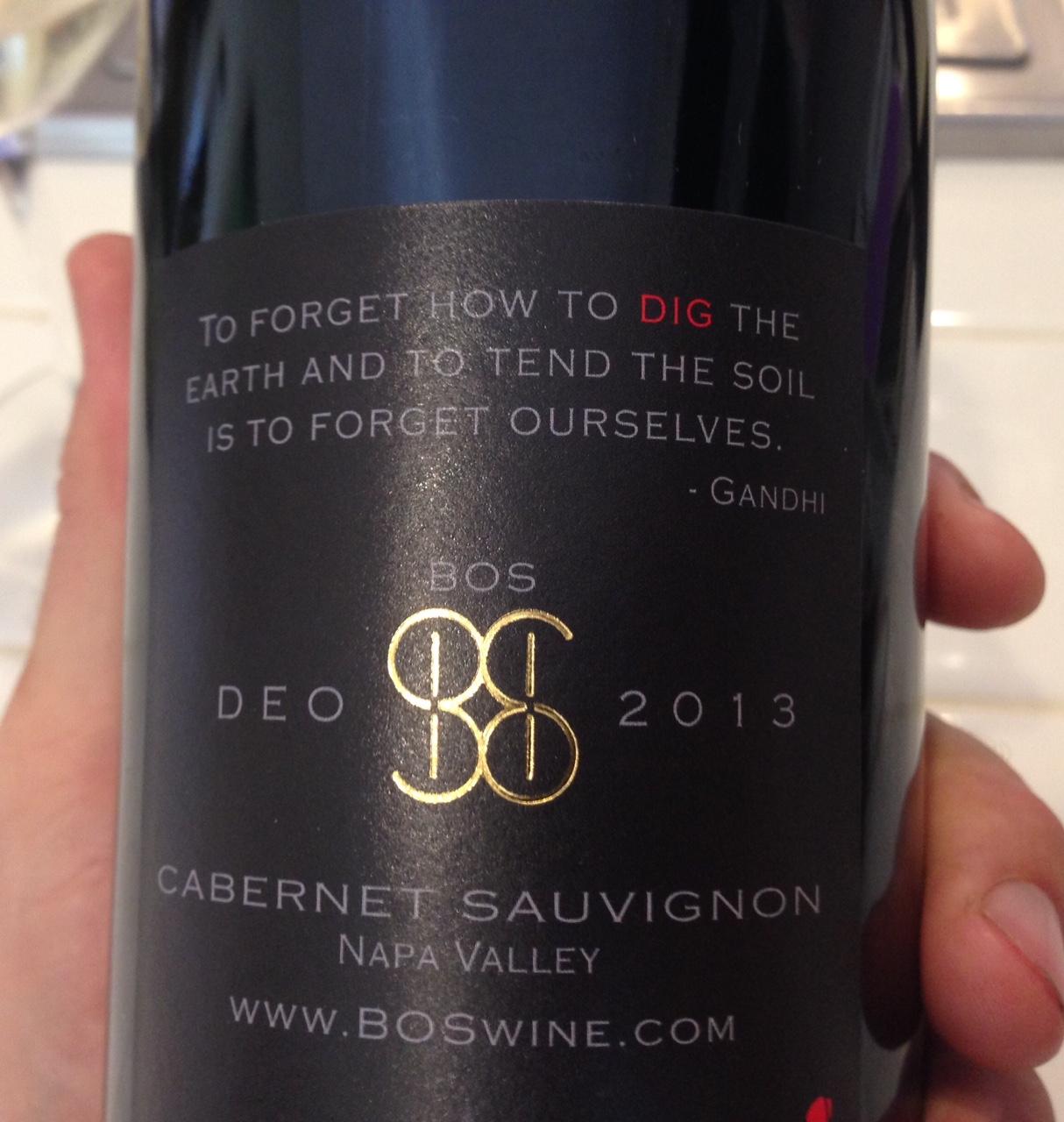 David Bos Deo Wine Label.jpg