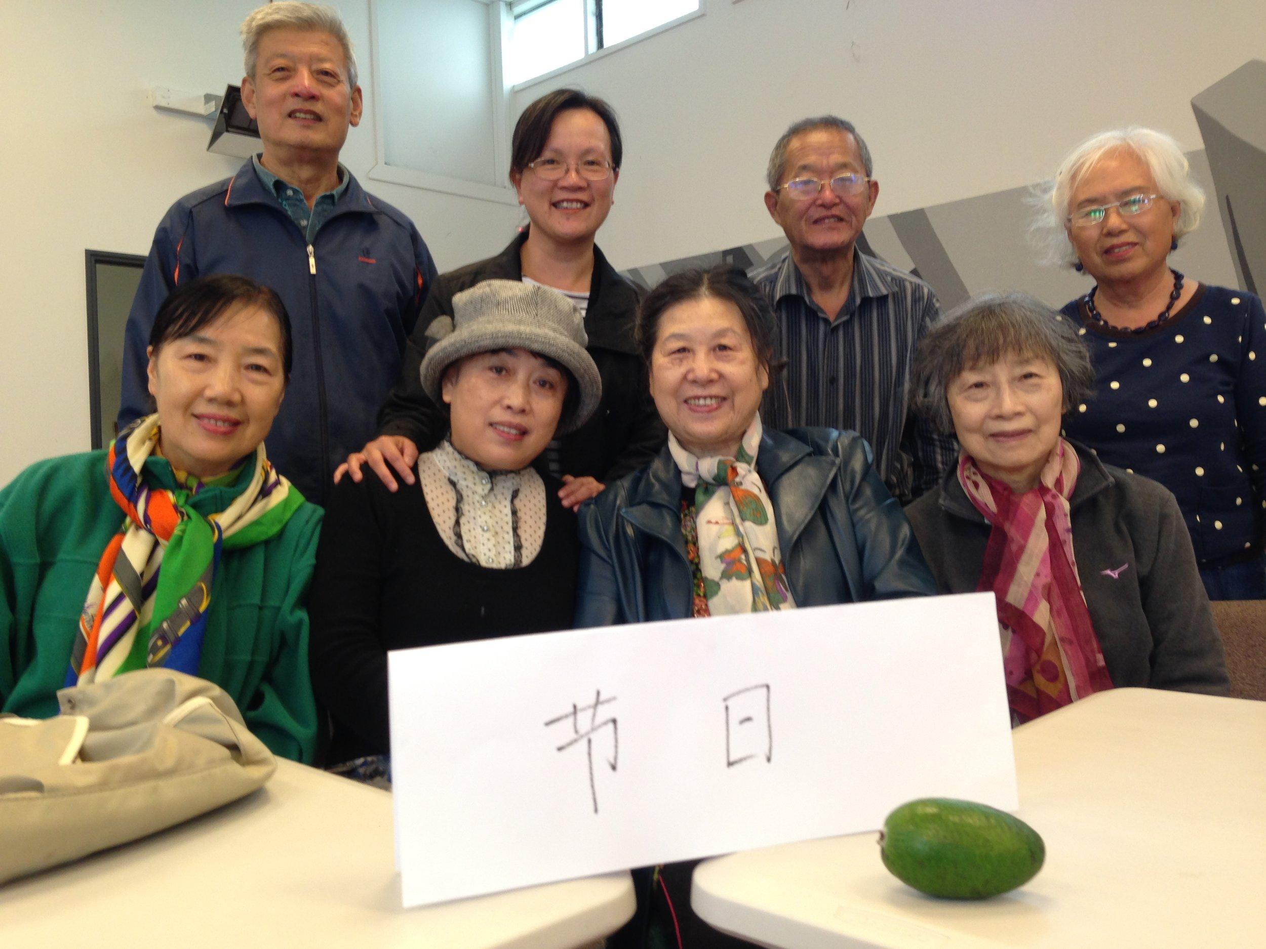 23 Feijoa Festival - Chinese Tea Timers.JPG