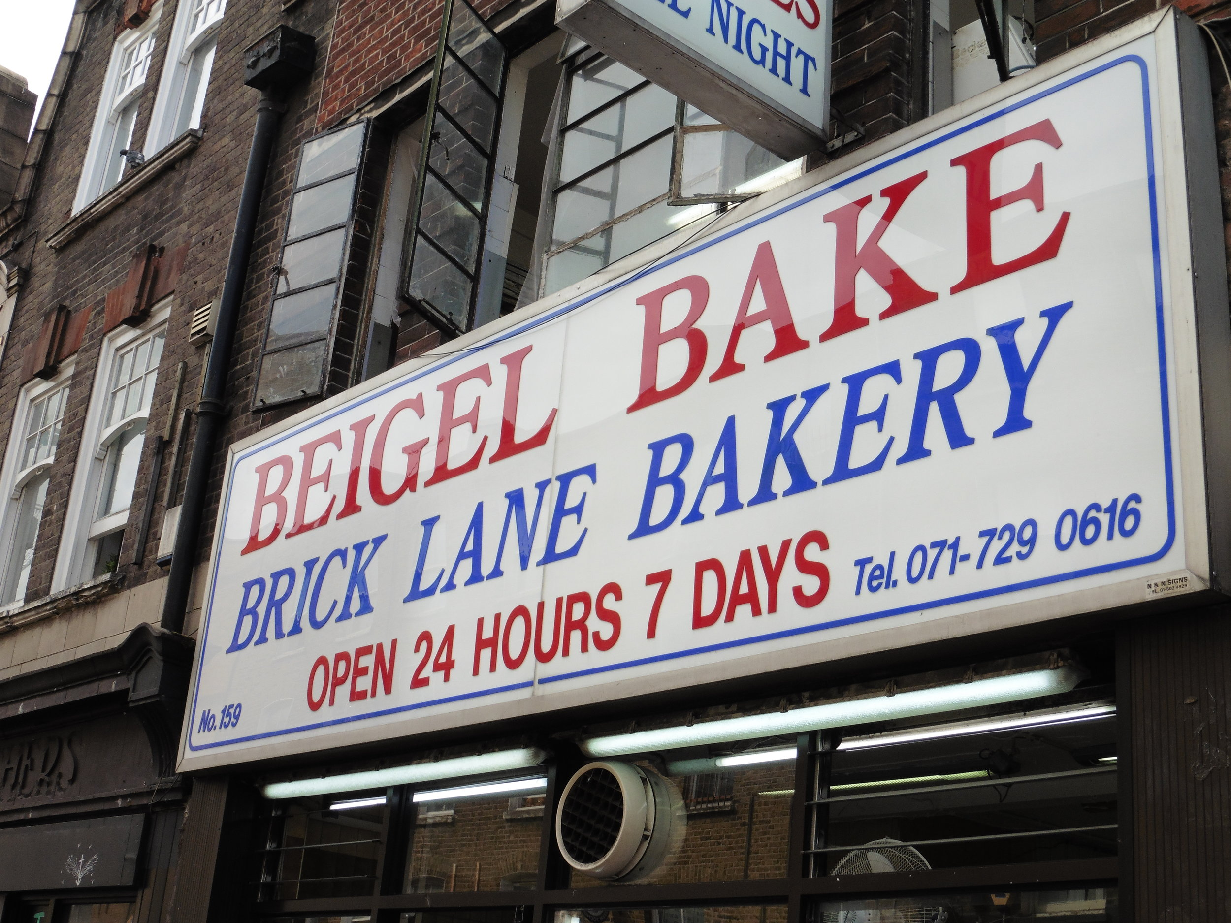 The famous Beigel Bake. Photo by Terry Freedman